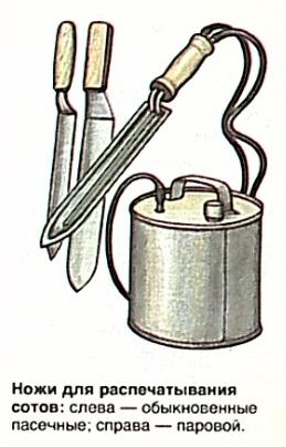 Как сделать паровой нож для 390